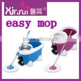 HW-MP-13 360 degree household four drive floor mop