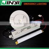 led recessed round emergency light,rechargeable led home emergency light,battery backup led emergency light