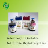 2015 Hot sale Veterinary injection antibiotic oxytetracycline for animal use