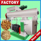 Supplied from 20 years' Factory Top Class Quality Siemens Motor 5 T/H Animal Poultry Chicken Feed Pellet Mills