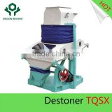 Wheat Grain Bean Destoning Machine