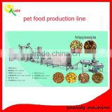 Cat food processing plant / pet dog food production line /pedigree dog food machine