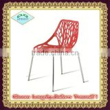 Hot sale bird nest design metal frame plastic chairs garden chairs outdoor furniture