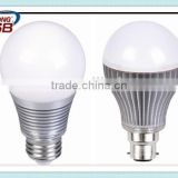 India Price Wholesale Energy Saving Light A19,A60 Dimmable 7w Led Bulb E27