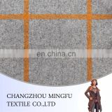 Chinese products wholesale woolen wool polyester fabric for overcoat,top grade herringbone woolen wool blending fabric