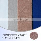 Popular wool felt fabric, various colour tweed woolen fabric, for women suit and uniform