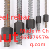 PSB500/785/830/930/1080  Screw thread steel bars for the prestressing of concrete/Coupler/Nut