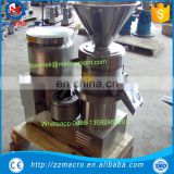food colloid mill/Chilli sauce grinding machine