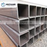 MS ERW black square steel tube price