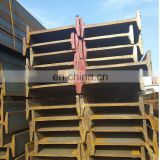 Metal structure Building materials i beam steel iron