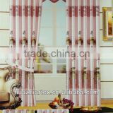 Modern Blackout home curtain,Printed window curtain