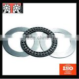 Stainless Steel Axial Thrust Needle Bearing