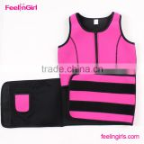 Sliming Zipper Vest Sport Waist Belt Pink tummy trimmer waist trimmer belt                                                                         Quality Choice                                                                     Supplier's Choice