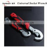 Universal Socket Wrench Manufactory 2016 HOTSALE Snap N Grip universal multifunction Wrench or spanner