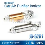 2015 New Products Negative Ion Car Air Purifier with Light