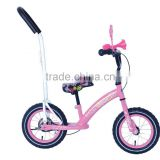 beautiful kid balance bike 1301-12