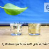 5g golden cosmetic jars/empty acrylic container/cream jar/face cream jar/Lotion jar New arrival