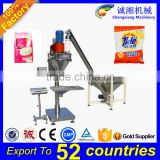 Semi automatic powder filling machine,manual powder detergent packing machine