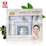 skin care 4w solution skin care set cosmetic set eye cream face cream facial cleanser skin toner