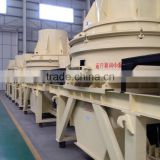 Large Capacity Mini Rock Sand Making Machine with Low Price