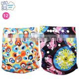 Hot selling reusable baby washable cloth diaper nappies                                                                         Quality Choice