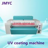 Desktop mini uv coating machine