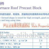 Electric Furnace Roof Precast Block/Dry Ramming Material/Self-flow Hot Patching Material for Converter
