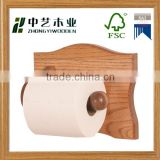 FSC Soild Wooden Roll Paper Holder bathroom toilet paper hanging roll holder