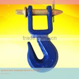RIGGING US TYPE TRACTOR TOW GRAB HOOK