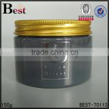 150g painting surface plastic jar personal care luxury aluminum gold cap lid silk screen printing