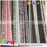 polyester & linen & cotton & rayon combined high standard curtain fabric 280cm jacquard yarn dyed Egyptian style