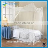 Majesty Double, King, Queen Rectangular Mosquito net Bed Canopy Mosquito netting