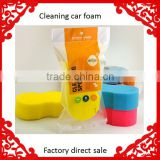 Free samples best selling products Car Wash Machine Sponge