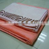 Bamboo fiber Bed sheets & bath towel