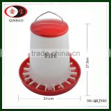 Chicken Farming 6 kg Plastic Baby Chick Feeder Automatic Poultry Feeders