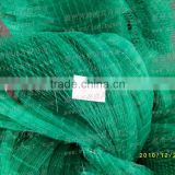 Professional Manufacture Automatic Machine Knitting Sports Net, golf fence nets