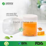 200ml pet bulk wholesaler factory BPA free empty clear food grade plastic 280g jar with aluminium cap mini fancy jar of honey
