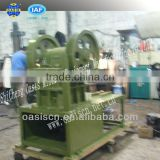 Small Size Crusher Equipment /Lab Crusher Equipment/Sealed Jaw Crushers/Laboratory Sealed Jaw Crushers/Lab Mineral pulverizer