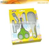 SBS0016 CE qualified nail clipper & brush & scissor baby care set with window box