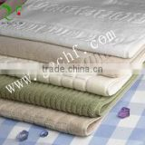 solid color jacquard towel