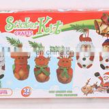 DIY Sticker Crafts Kit Christmas Decoration