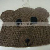 deep coffee color pig hat