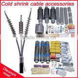 35kV Cold shrink cable accessories