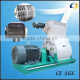 Large capacity 1-5t/h imported bearing stainless steel rice husk grinding machine for biomass pellet mill