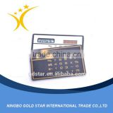 Business gift Big Logo Mini solar pocket calculator