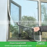 Fiberglass Window Netting