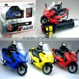 1:24 Mini Infrared RC Motorcycle