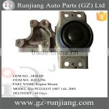 OEM NO.1839.H5 peugeot parts OEM engine mounts For PEUGEOT 1007 1.6L 2005                                                                         Quality Choice