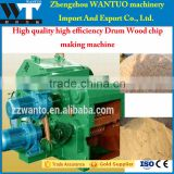 High quality high efficiency Drum Wood chip making machine