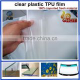Inquiry about Manufacturer TPU bullet resistant interlayer film for safety laminated glass